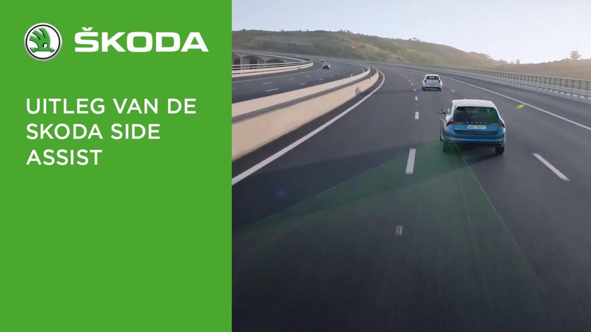 Skoda Side Assist-2021-02-01 17:09:10